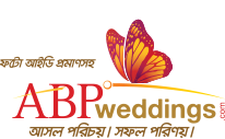 matchmaking meaning in bengali